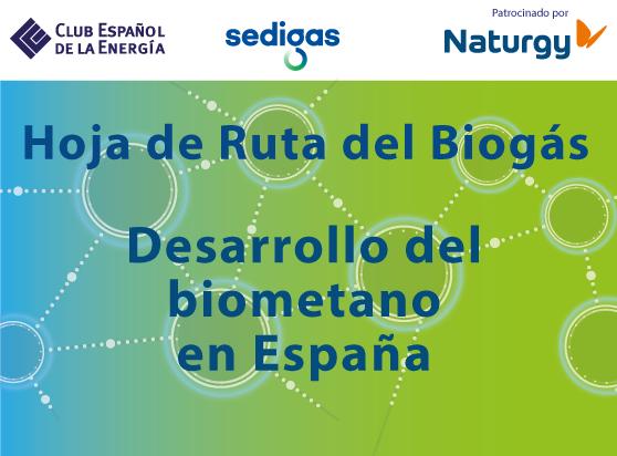 Conocer más sobre el desarrollo del biometano en España